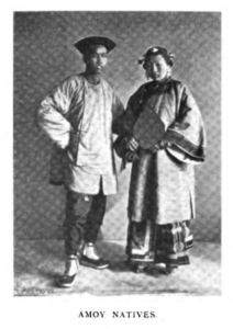 8ae013c9dcbcf6 Extremely rare photos from renowned Scottish photographer John Thomson,  taken throughout China in the 1860s and 1870s: